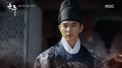Ruler Master of the Mask Korean Drama - Yoo Seung Ho