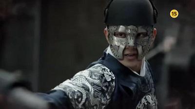 Ruler Master of the Mask Korean Drama - Yoo Seung Ho