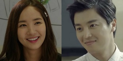 Seven Day Queen Korean Drama - Yeon Woo Jin and Park Min Young