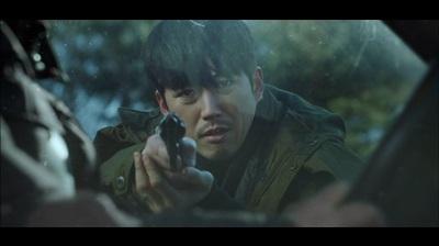 Voice Korean Drama - Jang Hyuk