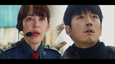 Voice Korean Drama - Jang Hyuk and Lee Ha Na