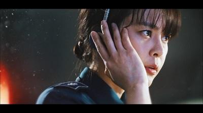 Voice Korean Drama - Lee Ha Na