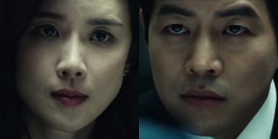 Whisper Korean Drama - Lee Sang Yoon and Lee Bo Young