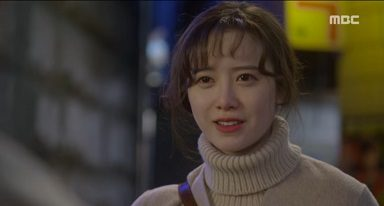 You Are Too Much Korean Drama - Gu Hye Sun
