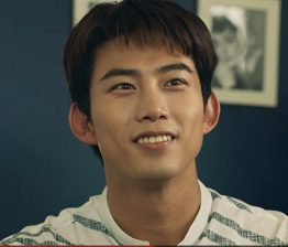 Save Me Korean Drama - Taecyeon