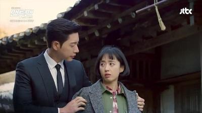Man to Man Korean Drama - Park Hae Jin and Kim Min Jung
