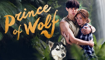 Prince of Wolf Taiwanese Drama - Derek Chang and Amber An