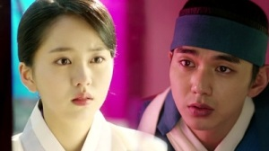 Ruler Master of the Mask Korean Drama - Yoo Seung Ho and Kim So Hyun