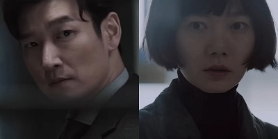 Secret Forest Korean Drama - Jo Seung Woo and Bae Doo Na