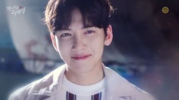 Suspicious Partner Korean Drama - Ji Chang Wook
