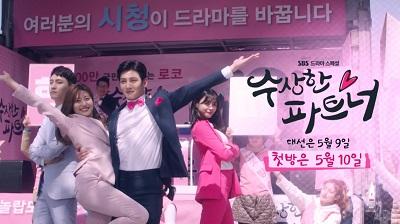 Suspicious Partner Korean Drama - Ji Chang Wook, Nam Ji Hyun, Choi Tae Joon, Nara