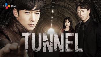 Tunnel Korean Drama - Choi Ji Hyuk, Yoon Hyun Min