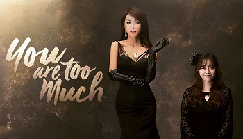 You Are Too Much - Uhm Jung Hwa and Gu Hye Sun