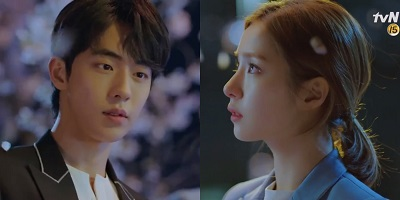 Bride of the Water God Korean Drama - Nam Joo Hyuk and Shin Se Kyung