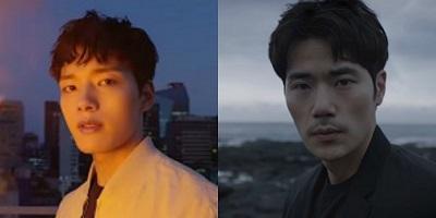 Circle Korean Drama - Yeo Jin Goo and Kim Kang Woo