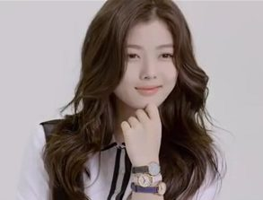 School 2017 Korean Drama - Kim Yoo Jung