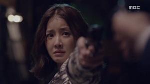Lookout Korean Drama - Lee Shi Young