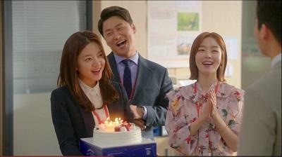 Radiant Office Korean Drama - Go Ah Sung, Oh Dae Hwan, Ha Sung Hwa