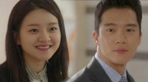 Radiant Office Korean Drama - Ha Suk Jin and Go Ah Sung