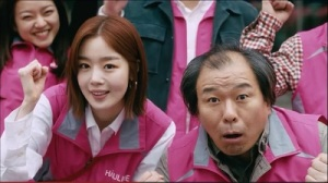 Radiant Office Korean Drama - Ha Sun Hwa and Kim Byung Chun