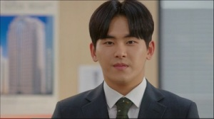 Radiant Office Korean Drama - Hoya