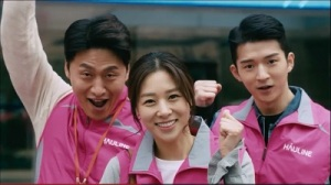 Radiant Office Korean Drama - Oh Dae Hwan, Jang Shin Young, and Kim Hee Chan