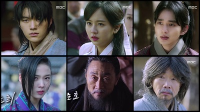 Ruler: Master of the Mask Korean Drama - Yoo Seung Ho, Kim So Hyun, L, Yoon So Hee, Heo Joon Ho, Park Chul Min