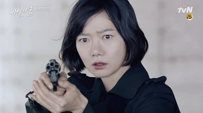 Secret Forest Korean Drama - Bae Doo Na
