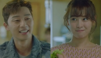 Park Seo Joon And Kim Ji Won Confirmed To Star In Korean Drama
