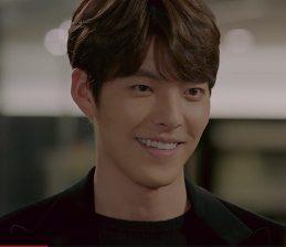 Uncontrollably Fond Korean Drama - Kim Woo Bin