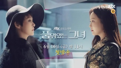 Woman of Dignity Korean Drama - Kim Hee Sun and Kim Sun Ah