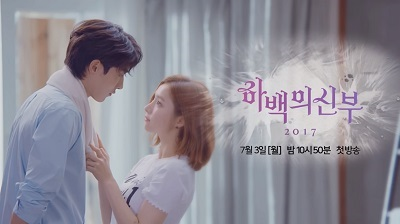 Bride of the Water God 2017 Korean Drama - Nam Joo Hyuk and Shin Se Kyung