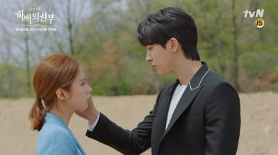 Bride of the Water God Korean Drama - Nam Joo Hyuk and Shin Se Kyung