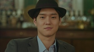 Chicago Typewriter Korean Drama - Go Kyung Pyo