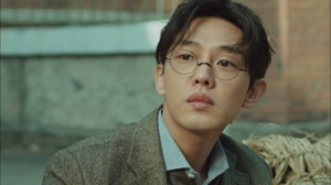 Chicago Typewriter Korean Drama - Yoo Ah In
