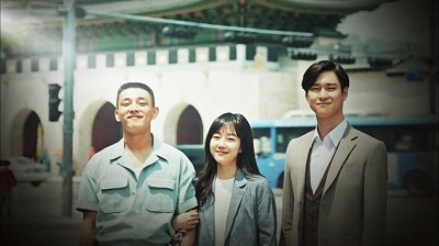 Chicago Typewriter Korean Drama - Yoo Ah In, Go Kyung Pyo, and Im Soo Jung