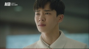 Circle: Two Worlds Connected Korean Drama - Lee Ki Kwang