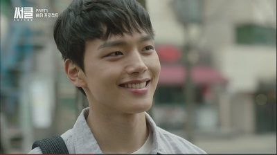 Circle: Two Worlds Connected Korean Drama - Yeo Jin Goo