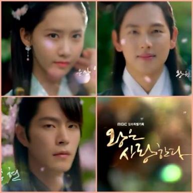 The King Loves Korean Drama - Im Si Wan, Yoona, Hong Jong Hyun