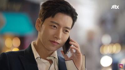 Man to Man Korean Drama - Park Hae Jin