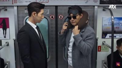 Man to Man Korean Drama - Park Hae Jin and Park Sung Woong
