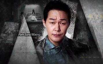Man to Man Korean Drama - Park Sung Woong