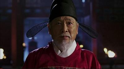 Princess' Man Korean Drama - Lee Soon Jae