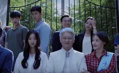Save Me Korean Drama - Taecyeon and Seo Ye Ji
