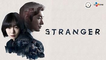 Secret Forest (Stranger) Korean Drama - Cho Seung Woo and Bae Doo Na