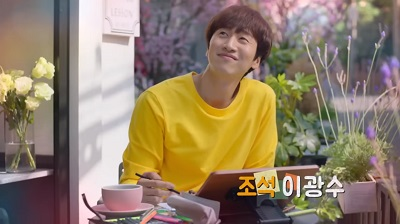 Sound of Your Heart Korean Drama - Lee Kwang Soo