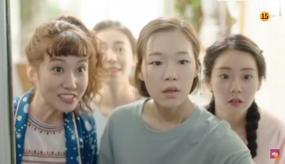 Age of Youth 2 Korean Drama - Han Ye Ri, Han Seung Yeon, Park Eun Bin, and Park Hye Soo