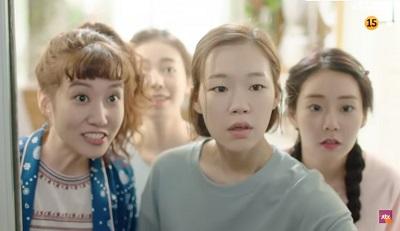 Age of Youth 2 Korean Drama - Han Ye Ri, Han Seung Yeon, Park Eun Bin, and Park Hye Soo