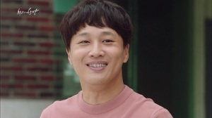 Best Hit Korean Drama - Cha Tae Hyun