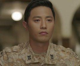 Untouchable Korean Drama - Jin Goo